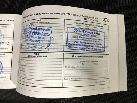 Купить KIA Rio пробег 82 938.00 км 2012 год выпуска