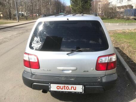 Купить Subaru Forester пробег 386 513.00 км 2000 год выпуска