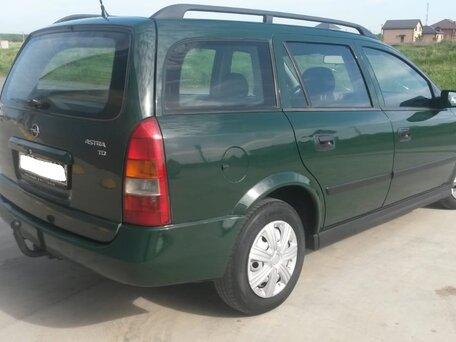 Купить Opel Astra пробег 265 000.00 км 1999 год выпуска