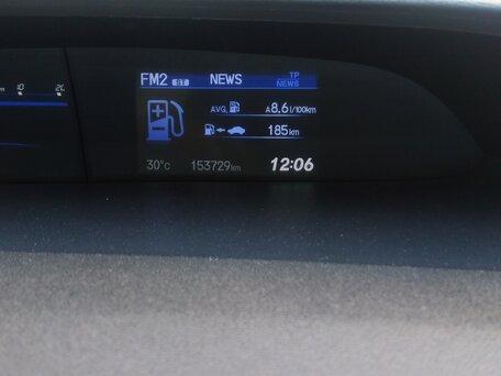 Купить Honda Civic пробег 153 000.00 км 2013 год выпуска