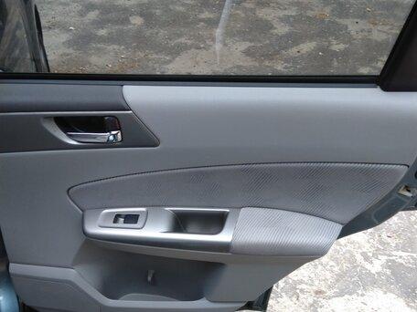 Купить Subaru Forester пробег 155 000.00 км 2009 год выпуска