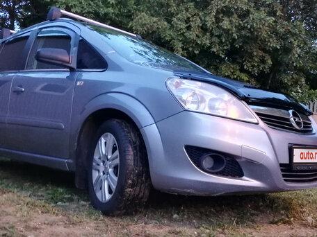 Купить Opel Zafira пробег 167 000.00 км 2008 год выпуска