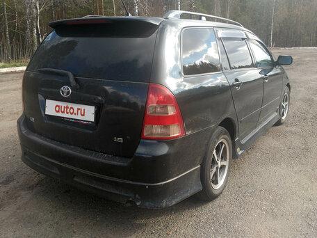 Купить Toyota Corolla пробег 320 000.00 км 2002 год выпуска
