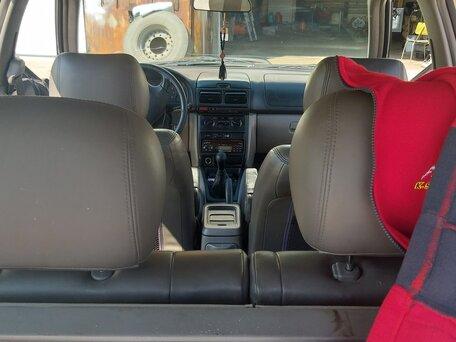 Купить Subaru Forester пробег 302 000.00 км 1998 год выпуска