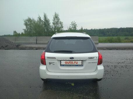 Купить Subaru Outback пробег 257 000.00 км 2004 год выпуска