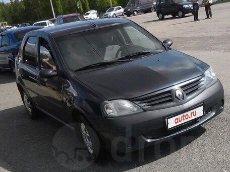 Купить Renault Logan пробег 106 000.00 км 2009 год выпуска