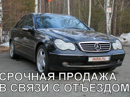 Купить Mercedes-Benz C-klasse пробег 253 000.00 км 2000 год выпуска