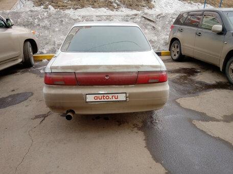Купить Nissan Laurel пробег 400 000.00 км 1997 год выпуска