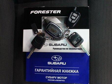 Купить Subaru Forester пробег 319 000.00 км 2007 год выпуска
