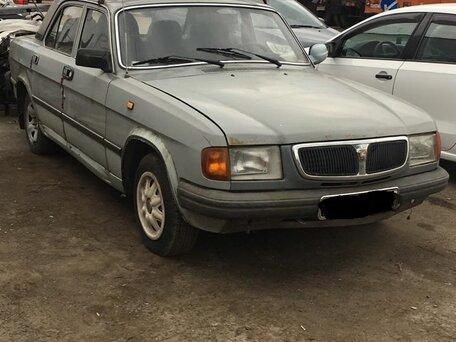 Купить ГАЗ 3110 «Волга» пробег 90 000.00 км 1998 год выпуска