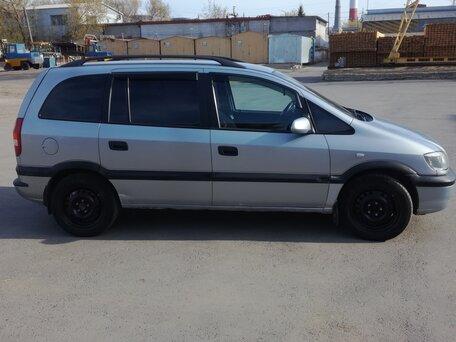 Купить Opel Zafira пробег 240 000.00 км 2001 год выпуска