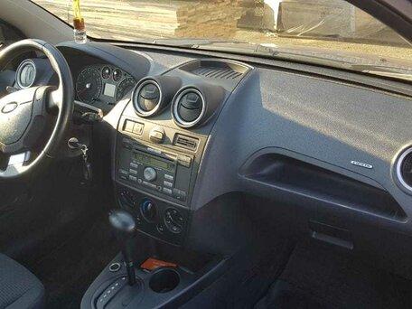 Купить Ford Fiesta пробег 160 000.00 км 2006 год выпуска