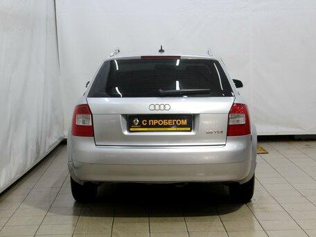Купить Audi A4 пробег 379 100.00 км 2004 год выпуска