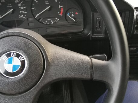 Купить BMW 5 серия пробег 253 000.00 км 1991 год выпуска