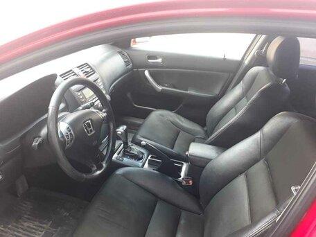 Купить Honda Accord пробег 255 000.00 км 2005 год выпуска