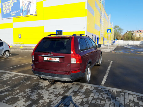Купить Volvo XC90 пробег 225 000.00 км 2006 год выпуска