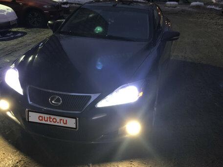 Купить Lexus IS пробег 100 000.00 км 2009 год выпуска