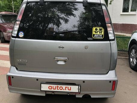 Купить Nissan Cube пробег 190 000.00 км 2001 год выпуска