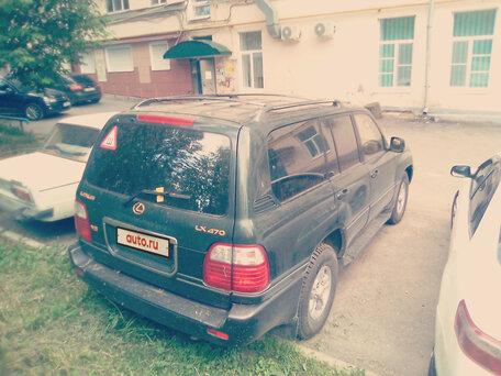 Купить Lexus LX пробег 315 000.00 км 1999 год выпуска