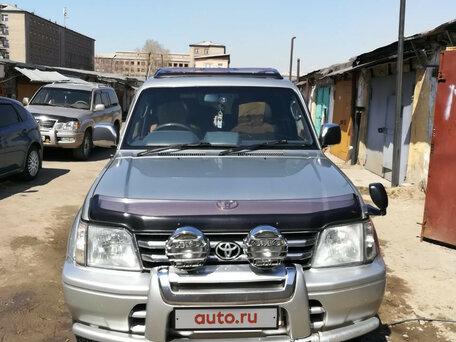 Купить Toyota Land Cruiser Prado пробег 300 000.00 км 1998 год выпуска