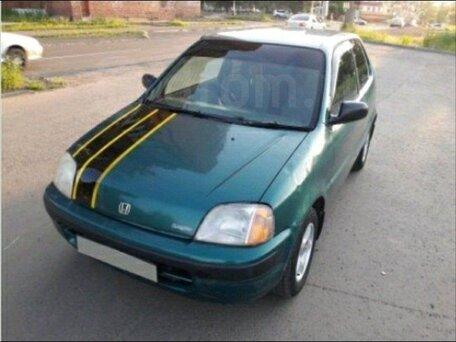 Купить Honda Logo пробег 300 000.00 км 1996 год выпуска