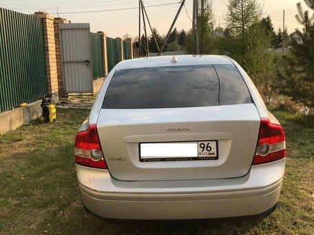 Купить Volvo S40 пробег 201 554.00 км 2006 год выпуска