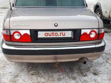 Купить ГАЗ 31105 «Волга» пробег 87 000.00 км 2008 год выпуска