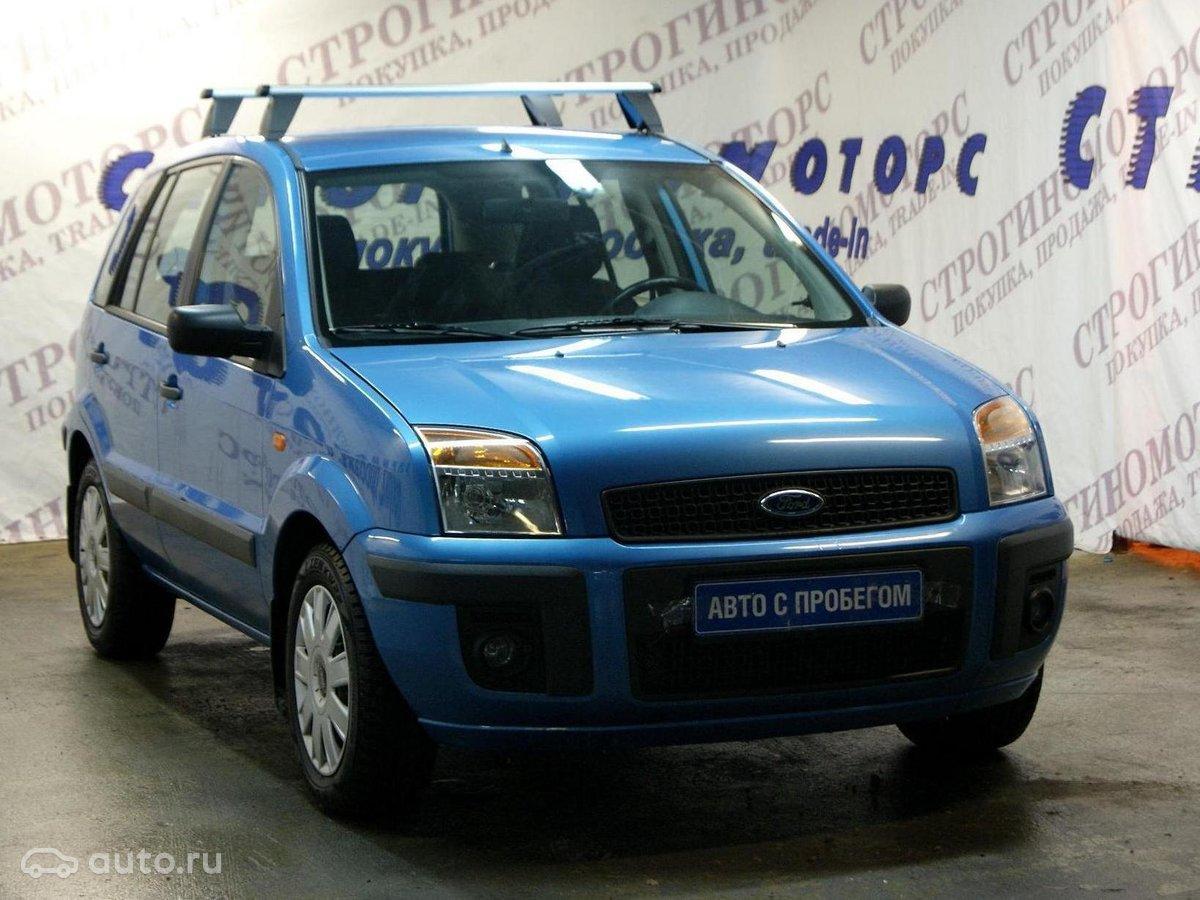 продажа автомобилей форд в москве