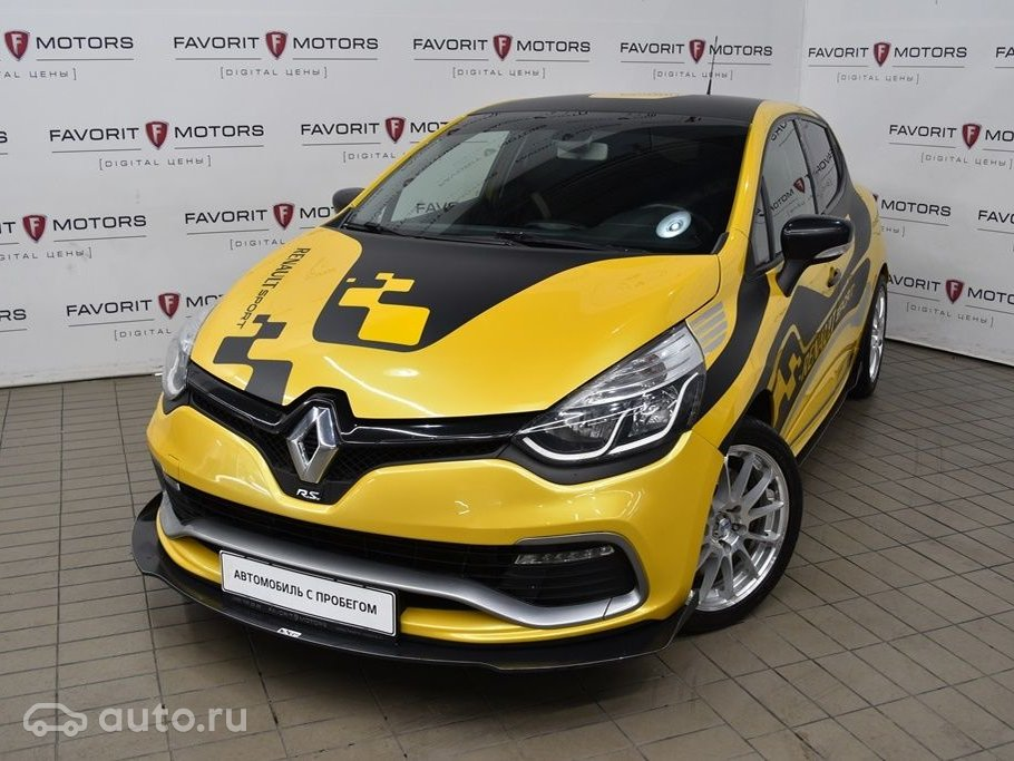 Renault clio rs price