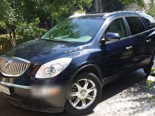Дать объявление о продаже авто в г новочеркасске сайт коммерческих объявлений