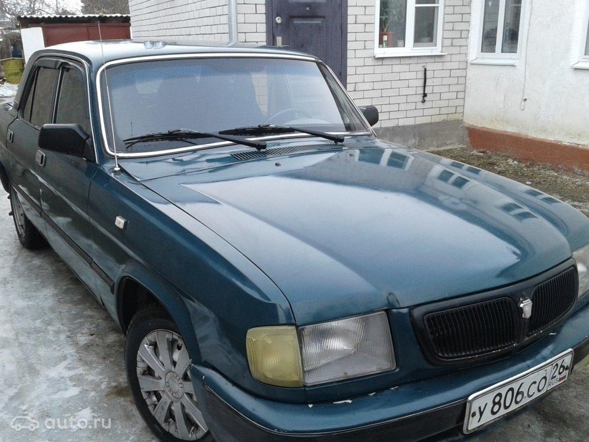 авито продажа авто ставропольский край