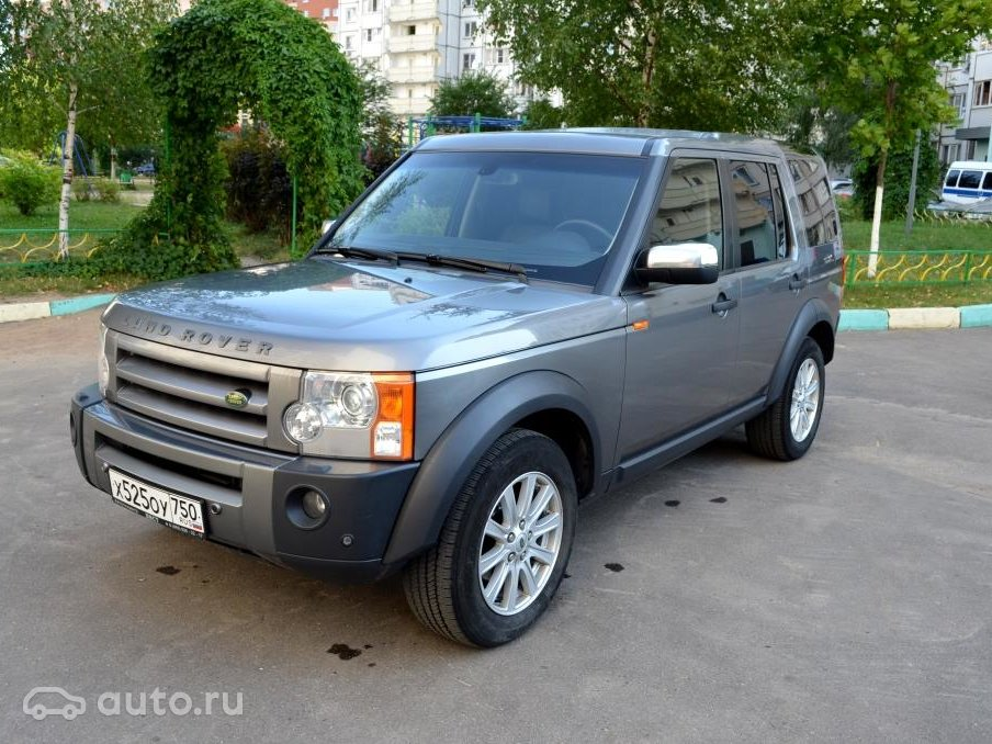 Land Rover  Авто АЛЕА  официальный дилер Ленд Ровер в