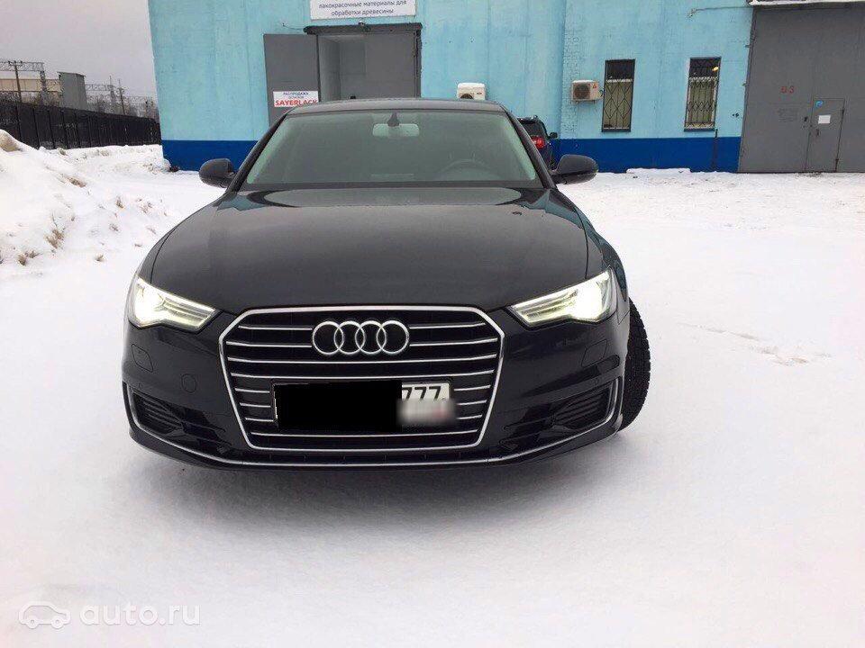 Audi Q5  цена в москве