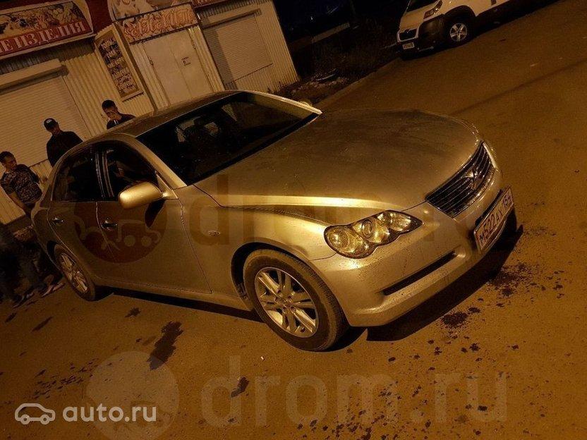Новгород марк х на продажу в иркутске телефоны