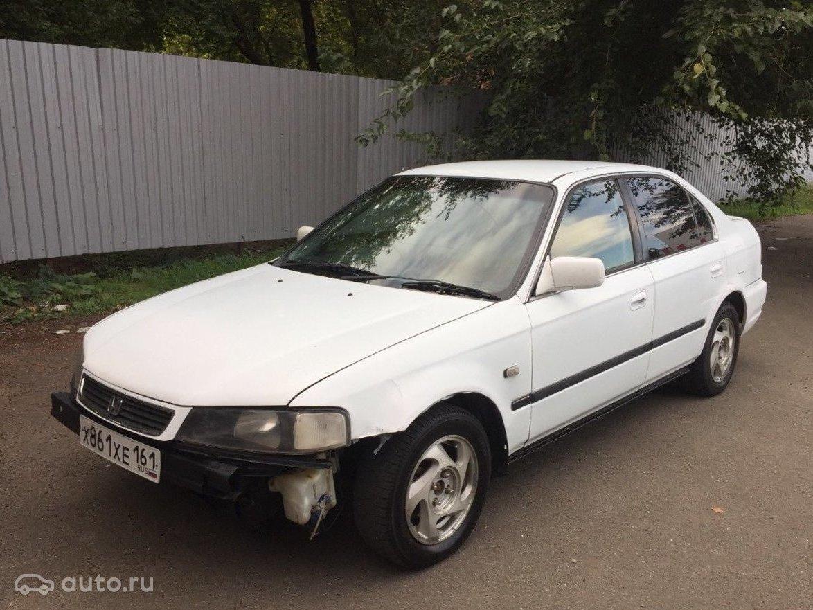 1e2a3da15314 Купить Honda Domani II с пробегом в Краснодаре: Хонда Домани II 1997 ...