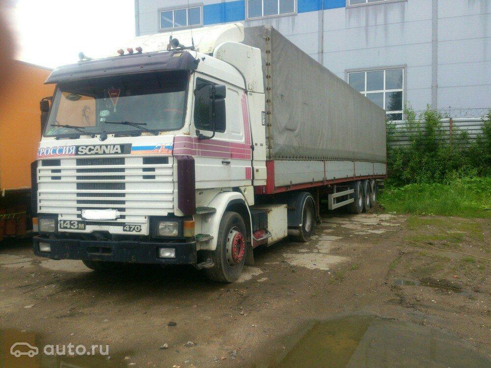 можно грузовики скания 15 тони продажа Sivera