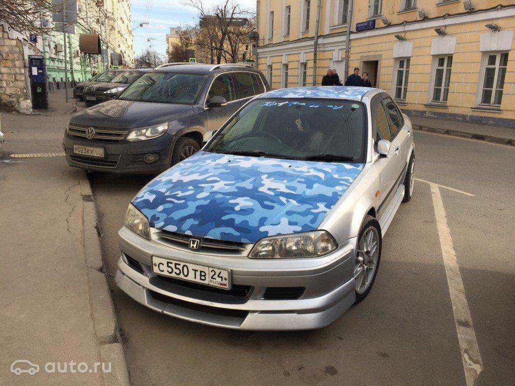 материал запчасти на хонда торнео в красноярске лишь самые известные