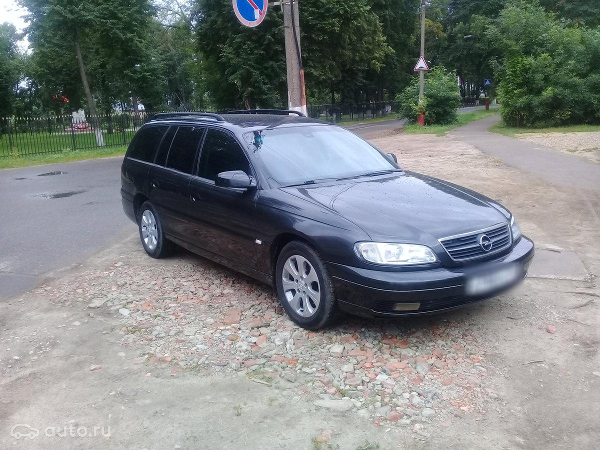 опель-омега.ру.