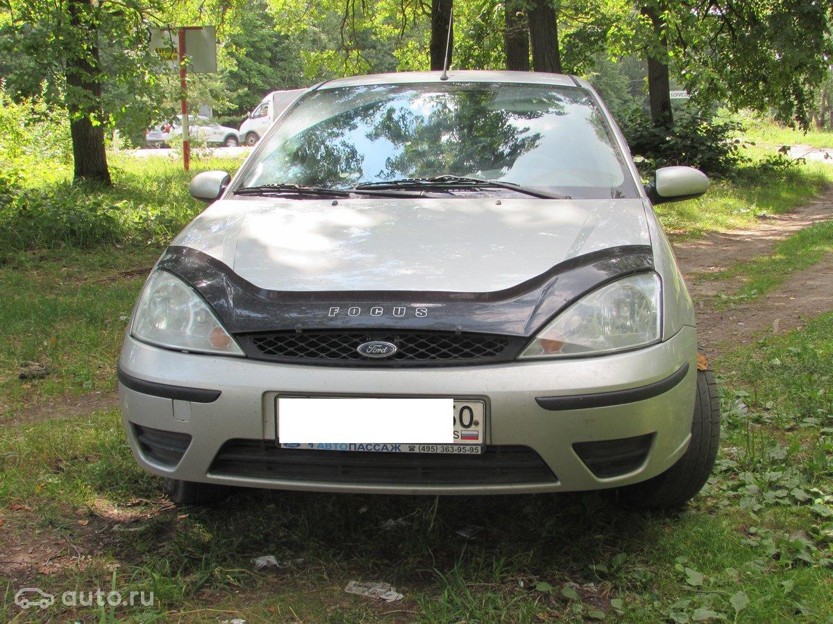 ford focus 3 универсал купить