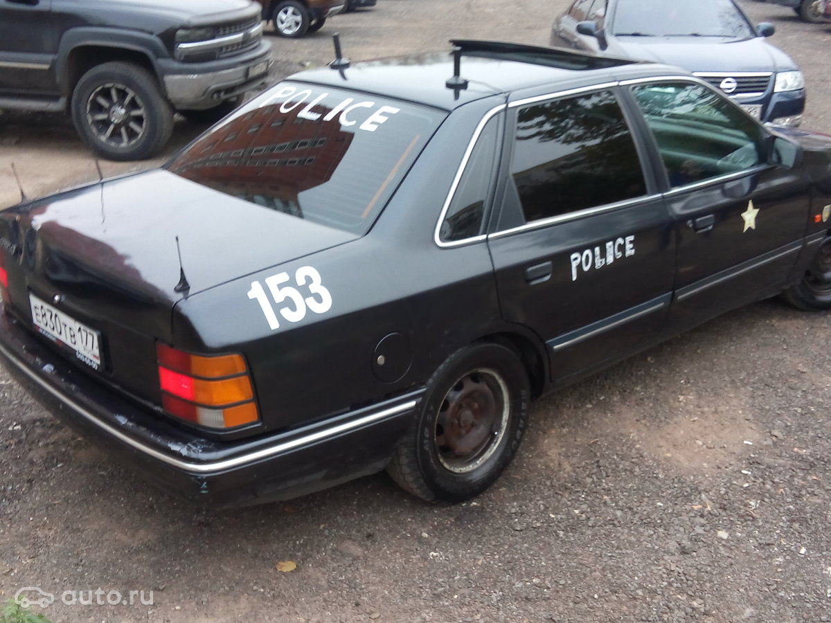 форд скорпио 1990 в москве будет