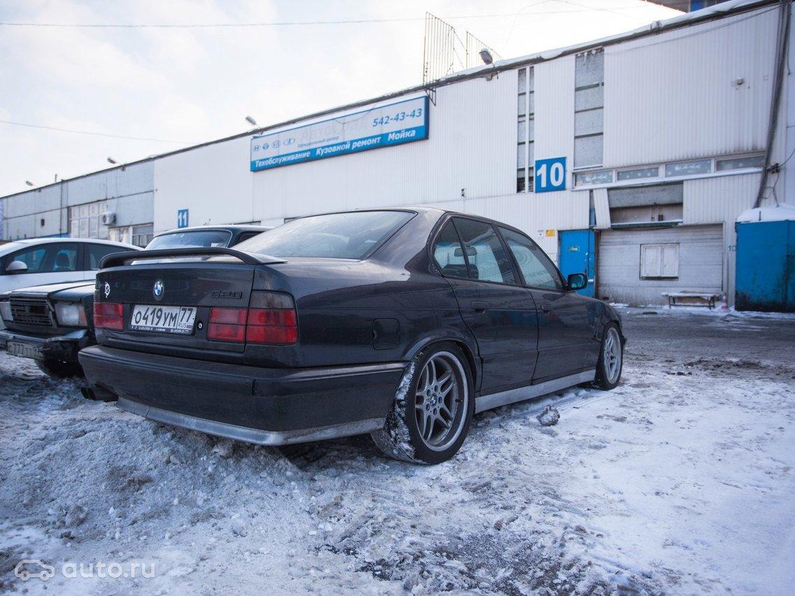 Bmw m5 e34 купить в оренбурге