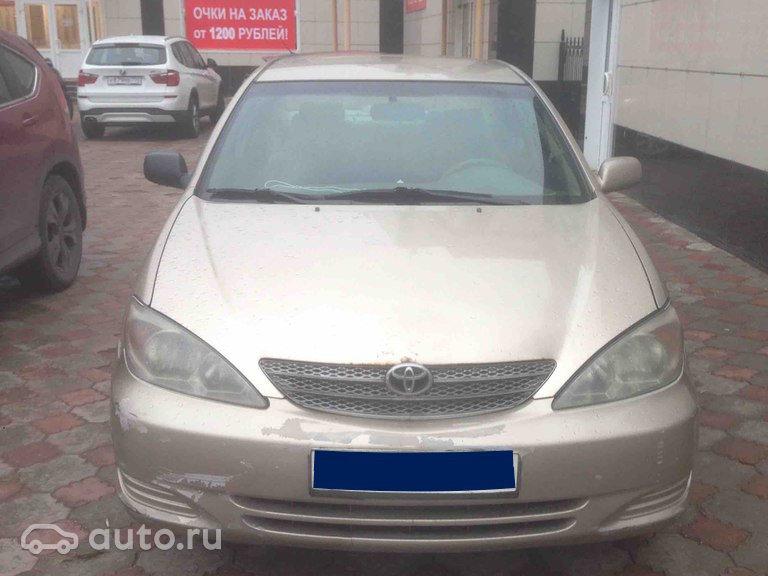 лучший автомобиль до 250000 рублей СМЕТНЫЙ