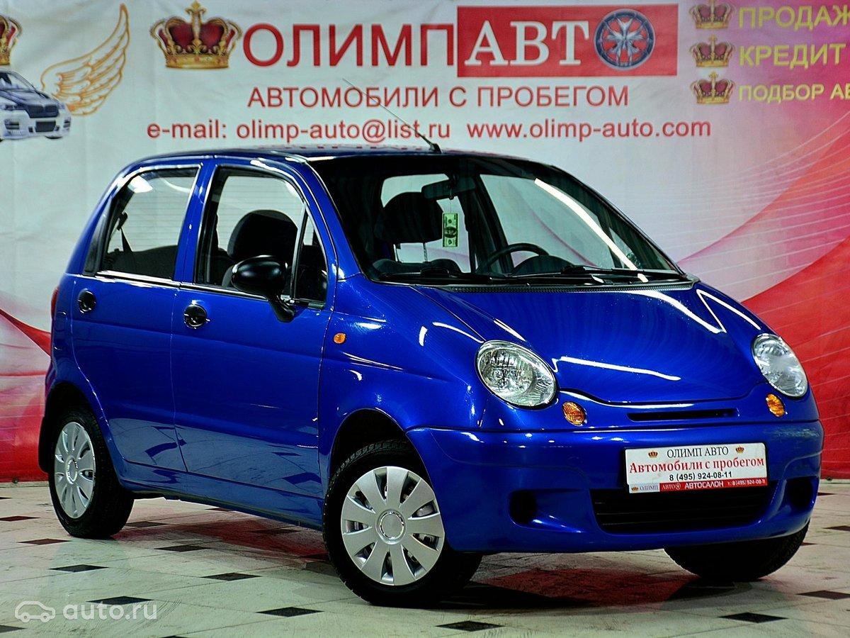 Продажа авто матис новый в москве