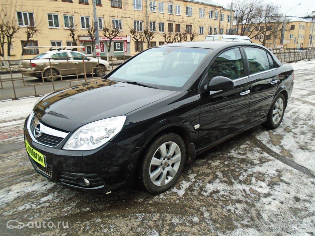 Отзывы владельцев Opel Vectra Опель Вектра с ФОТО