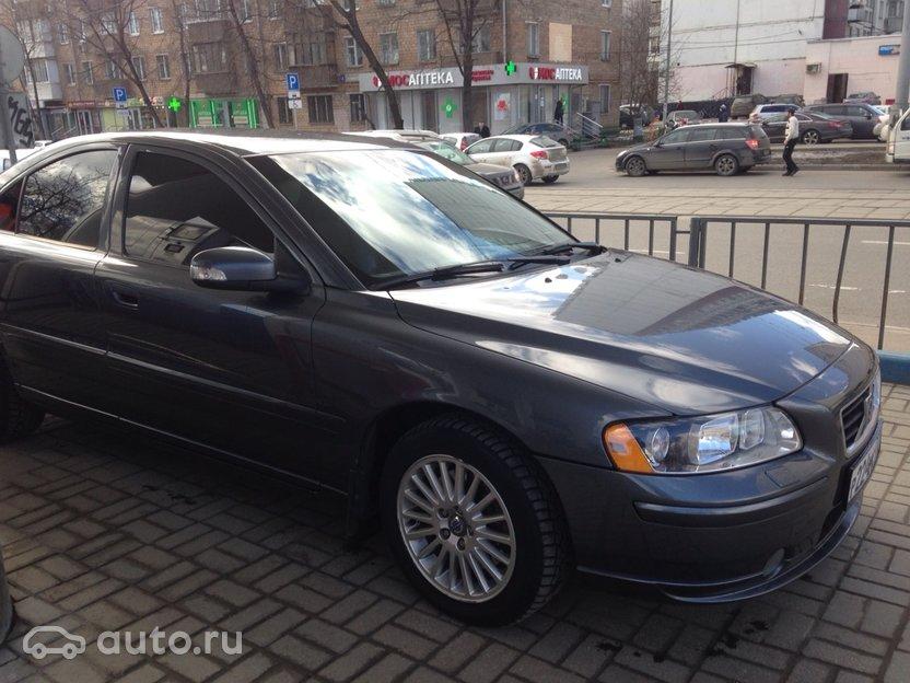 Volvo в Major Auto  официальный дилер Вольво в Москве