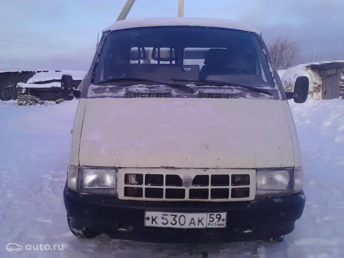 Предприниматель авито кудымкар авто с пробегом правильно применять клексан