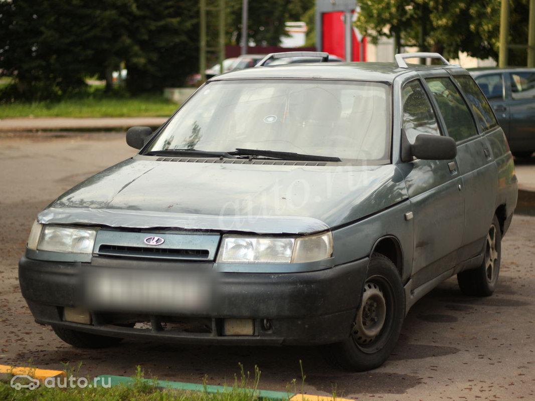 Ваз москва московская область