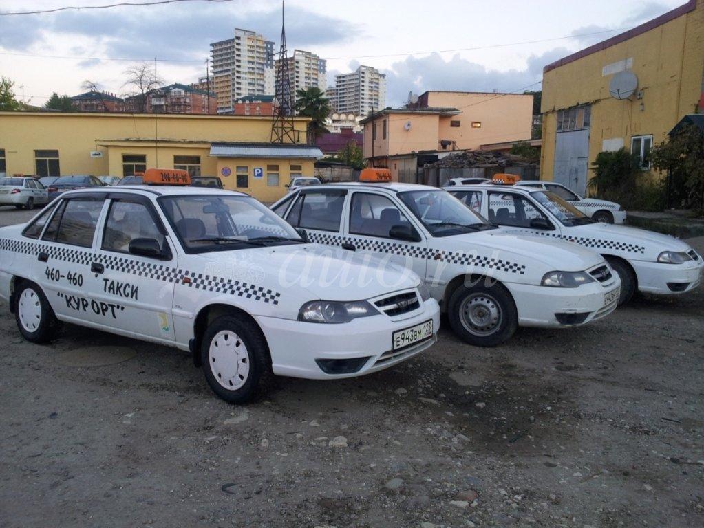 область, дэу нексия подключение к везет такси Давосе: