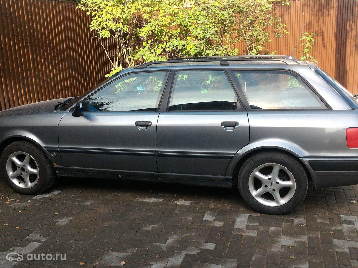 Продажа AUDI 80 на RST. Купить AUDI 80, цена. Автомобили.