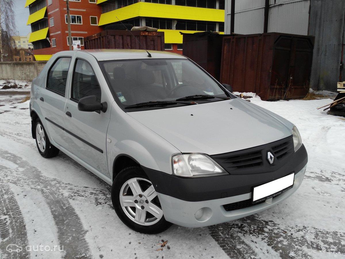 датчик холостого хода логан цена - Boomle.ru